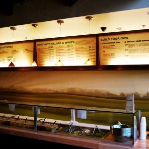 menu-wall-1